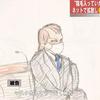 横山緑の陰毛訴訟事件が新聞やネットニュースなど数々のメディアで取り上げられる