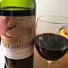 秋と赤ワイン