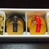 【株主優待】竹本容器(4248)からお菓子の詰め合わせの株主優待が到着しました。