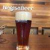 東京で、和歌山・白浜の「ナギサビール」が飲めます!!