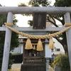 八剣神社、広島城主二代目の福島正則公唯一の治世の史跡です。(二葉の里、歴史の散歩道)