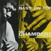 ベース(1)―ポール・チェンバース、サム・ジョーンズ
