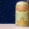 箕面ビール 「ビリケンビール」