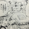 【ハンターハンター】天空闘技場の観客は念が見えなくても試合を楽しめているのか?