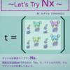 技術書典11で「Elixirへのいざない Let's try Nx」を頒布しました