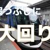 【鉄道旅】(暇つぶし・カメラの練習に)近鉄大回り乗車してきた。