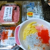 【今日の食卓】今夜は超珍しく私がサルちゃんに、ちらし寿司の作り方を教えた。子供には寿司ご飯の素を控えめに入れて、愛弥美は卵と蒲鉾だけ、龍矢は、しらす、とびっこ、でんぶを加えたら美味しそうに食べていた。やっぱり夏はこれだね。 Chirashi-zushi - open sushi. #ちらし寿司  #食探三昧 #sushi