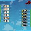 【16秋】E3乙 本土沖太平洋上