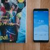 脅威のカメラ性能! Google Pixel 3で撮ったネパール&エベレスト街道