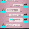 出戻りDQ10日記 2018/03/29