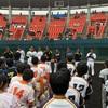 福岡SoftBankHAWKS野球教室(H31.2.3)