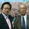 「首相と桜を見る会」に行ってきました