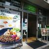 新橋 野菜を食べるカレーcamp 新橋店