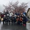 早春河津桜ツーリング2019