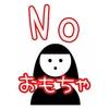千秋さんの「むやみにおもちゃを買い与えない」というニュースを見て