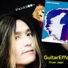 CD音源ベスト100-20(John Scofield - Blue Matter)
