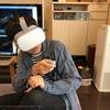 Oculus Goを初めて使った感想 かぶって速攻VR空間にダイブインが気持ちいい!