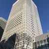 紹介:西新宿の32階建て高層ビルを紹介するよ
