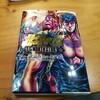 所有感を満たし、作品の世界観に没入できる画期的な電子書籍!『全巻1冊 北斗の拳』