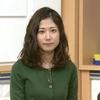 「ニュースチェック11」10月21日(金)放送分の感想