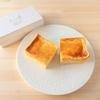 禁断の幸せ中毒を。幸せは、人を中毒にする…予約困難店『長谷川稔』が手掛ける悶絶級チーズケーキが買える