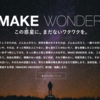 Makers University 本日より 開校ー!意気込み。