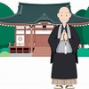 鑑真の使命とは何か!?天台宗を伝えるために日本にきたのか?
