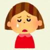 語学に挫折はつきもの。単語は忘れても自分が努力してきたことだけは忘れるな!!