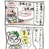 16 絵とわたし(2)