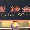 Googleのリアルタイム翻訳を使ってみました