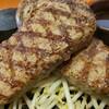 うまうま 超肉肉しい 弾力ハンバーグ カウベル みつわ台店 うまし(^^)