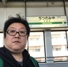 餃子像に挨拶【宇都宮散策】