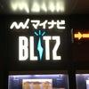 【ストレイテナー】BROKEN SCENE TOUR 2017AW@赤坂BLITZ(+「灯り」感想)