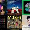 【 K-POP週間チャート(08.17~08.23) 】