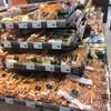 スーパーマーケットの売り場に変化?