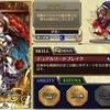 【チェンクロ3】SSR赤銅の小さな翼エメライン&フラット アルカナ評価v2