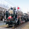 クリスマス装飾&謹賀新年なD51