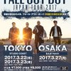 ライブが最高!Fall Out Boy (FOB) の紹介とオススメ曲!