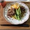 朝冷やし中華とアラ還夫婦の食事