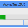 C#5.0のasync/awaitによる非同期処理の使い方