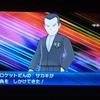 【ポケモン ウルトラムーン】エピソードRRクリア!