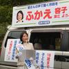 大阪狭山市議選/昨夜の街頭演説に50人越え/明日の投票は 日本共産党のふかえ容子に1票を!