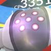 ポケモンGO 本日はレジ系レイドアワー2週目。レジスチルが登場!