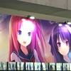 美少女ゲームがスイッチに登場で、どうなる乙女ゲーム!?