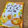 【飴玉レビュー】カンロ / はちみつレモンCのど飴 は王道な組み合わせでありながら最高の品質を約束された飴かも!