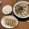 らー麺 藤平 尼崎大西店 大阪とんこつスープのラーメン屋さん