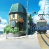 江ノ島レポート 7