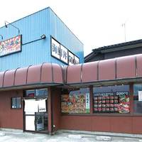 【NEW OPEN】金沢市小坂町に「大漁丼家 金澤小坂店」がオープン!