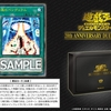 魂のペンデュラムが20th ANNIVERSARY DUELIST BOXにて収録決定!!