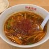 【東京餃子食堂】台湾ラーメンを食べてみた